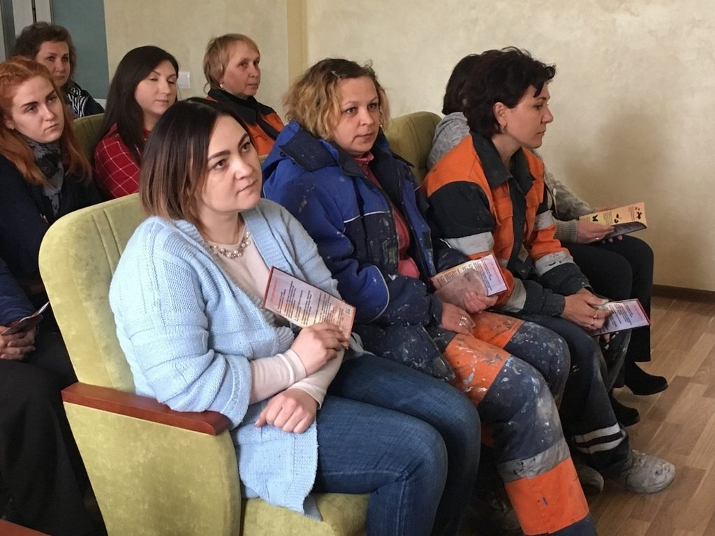 Беседа с трудовым коллективом КУП «Солигорский водоканал»