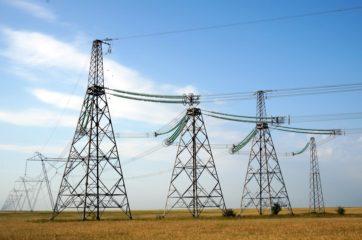 госэнергогазнадзор в Беларуси