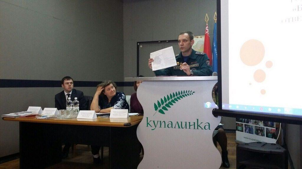 Родительское собрание «областного масштаба» (Солигорский район)