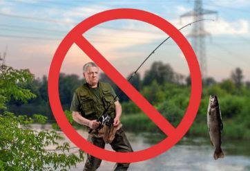 Опасность при рыбалке вблизи  воздушных линий электропередач